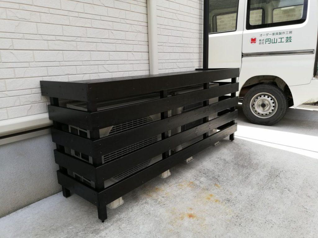 施工事例:オリジナル室外機カバー 家具職人工房 株式会社円山工芸