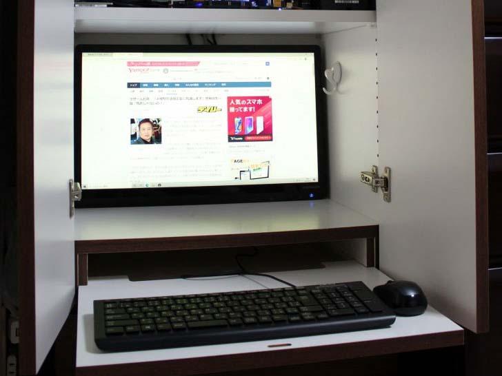 オリジナルパソコンラック158のご紹介