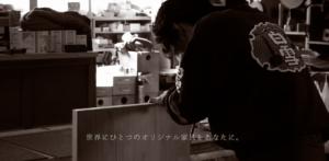 世界にひとつのオリジナル家具 家具職人工房 株式会社円山工芸